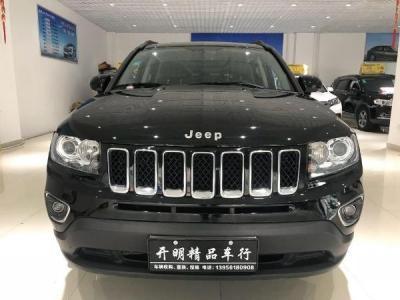 Jeep 指南者  2.0 豪华版