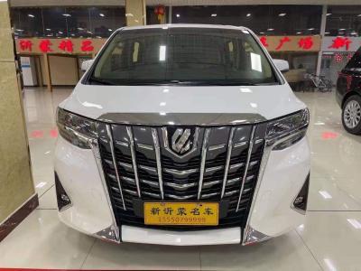 丰田 埃尔法(进口) 改款 3.5L 尊贵版图片