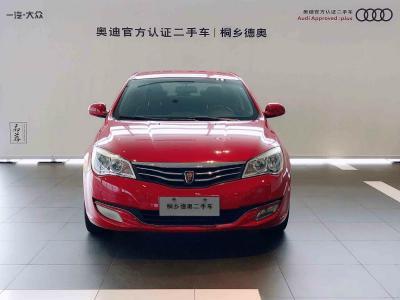 2011年12月 荣威 350  350S 1.5L 手动迅驰版图片