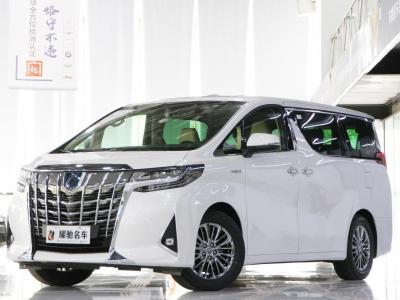 丰田 埃尔法 2020款 双擎 2.5L 尊贵版 珍珠白图片