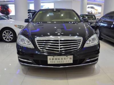 奔驰S级&nbspS300L 3.0 商务型 Grand Edition