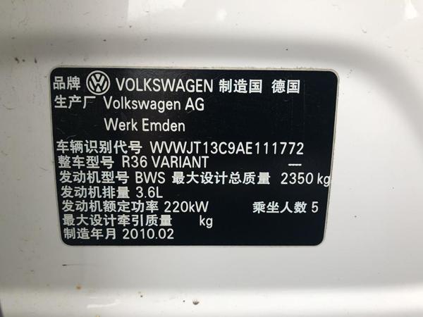 大众 R36  旅行车 3.6 FSI图片