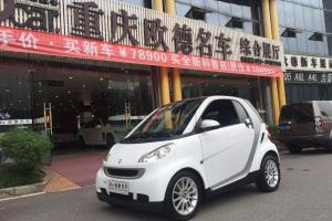 Smart Fortwo  Coupe 1.0 MHD 标准版