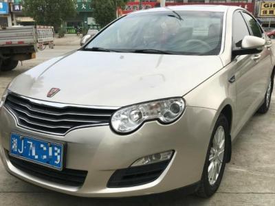 2012年3月 荣威 550 S 1.8L 启臻版图片