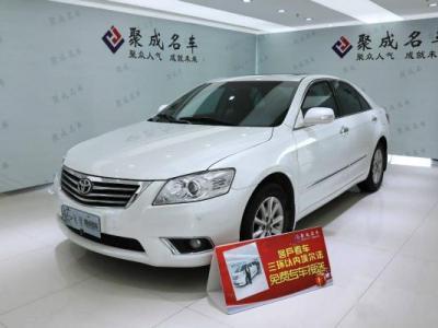 2011年11月 丰田 凯美瑞 200G 经典周年纪念版图片
