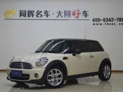 MINI Mini  Cooper Tattoo 1.6