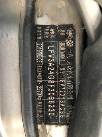 奥迪 奥迪A6L  A6L TFSI智领型图片