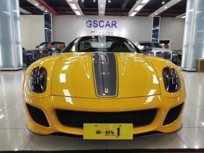 2012年6月 法拉利 599 法拉利599-GTO限量图片