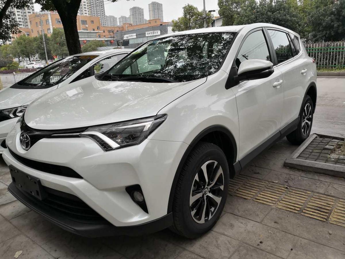 丰田 RAV4  2019款 荣放 2.0L CVT两驱先锋版图片