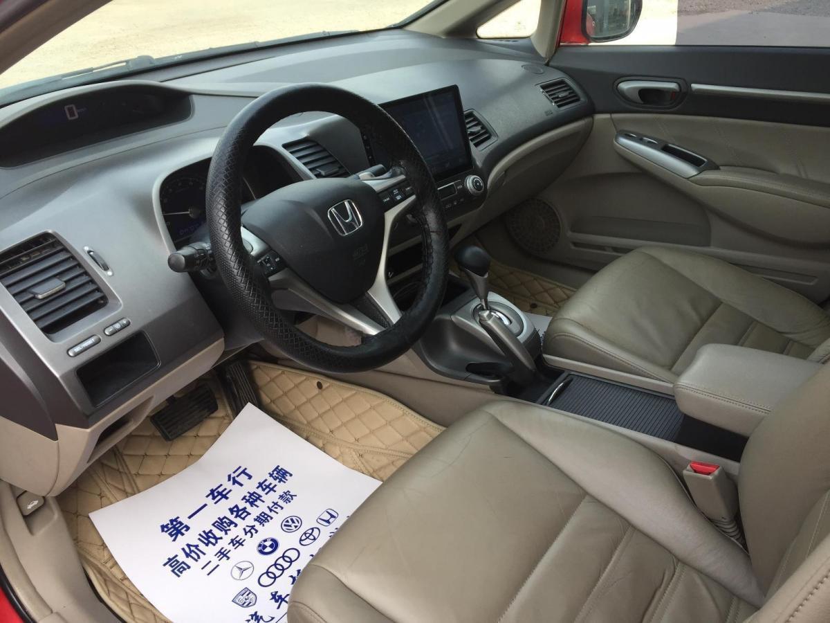 本田 思域  2009款 1.8L 豪华版图片