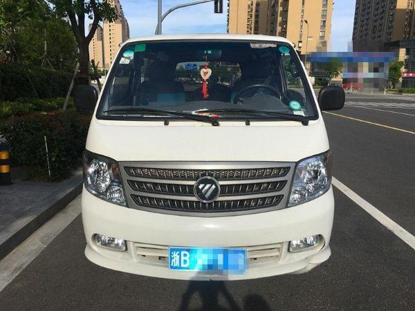 【宁波】2015年3月福田 风景厢货 2.0l快运经典型短轴版低顶4y20m