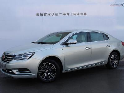 榮威 e950  2017款 50T 混動互聯行政版圖片