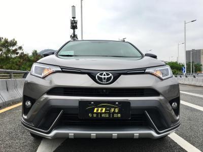 2018年5月 丰田 RAV4 荣放 2.0L CVT两驱风尚版图片