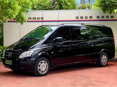2017年2月 奔驰 威霆  2.5L 7座行政版图片