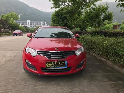 荣威 550  2012款 550S 1.8L 自动启臻版图片
