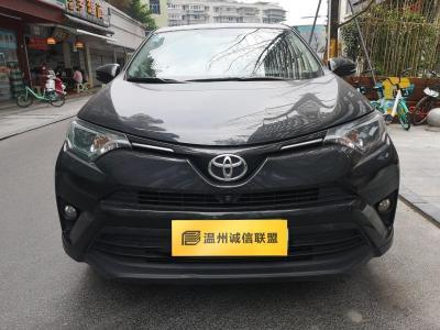 2017年7月 丰田 RAV4 荣放 2.0L CVT两驱风尚X版图片