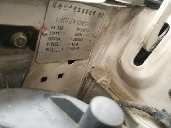 12年4月郑州日产皮卡国四图片