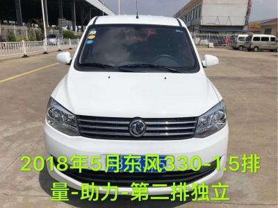 东风风光 330  2018款 1.5L 330S舒适型DK15图片