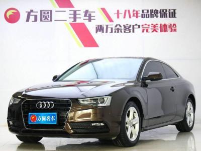 奥迪 奥迪A5  2013款 Coupe 40 TFSI