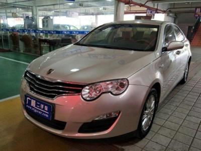 荣威 550  1.8 DVVT 启臻版图片