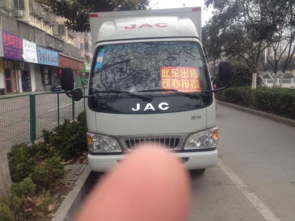 jac江淮s2音响接线图