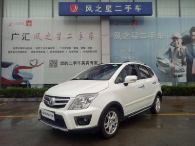 长安 CX20 CX20图片