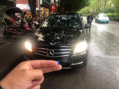 奔驰 奔驰R级  2017款 R 320 4MATIC 豪华型臻藏版图片