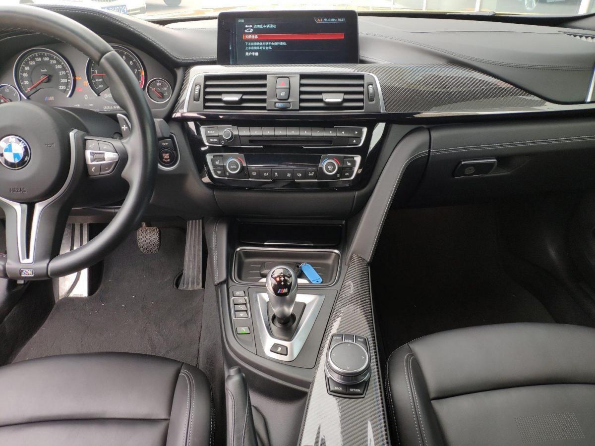 宝马 宝马M4  2017款 M4双门轿跑车图片