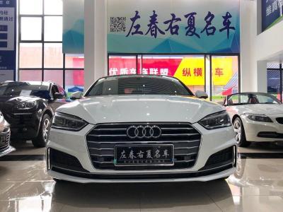 奥迪 奥迪A5  2017款 Sportback 45 TFSI 时尚型