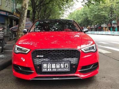 奥迪 奥迪S5  S5 Sportback 3.0T图片