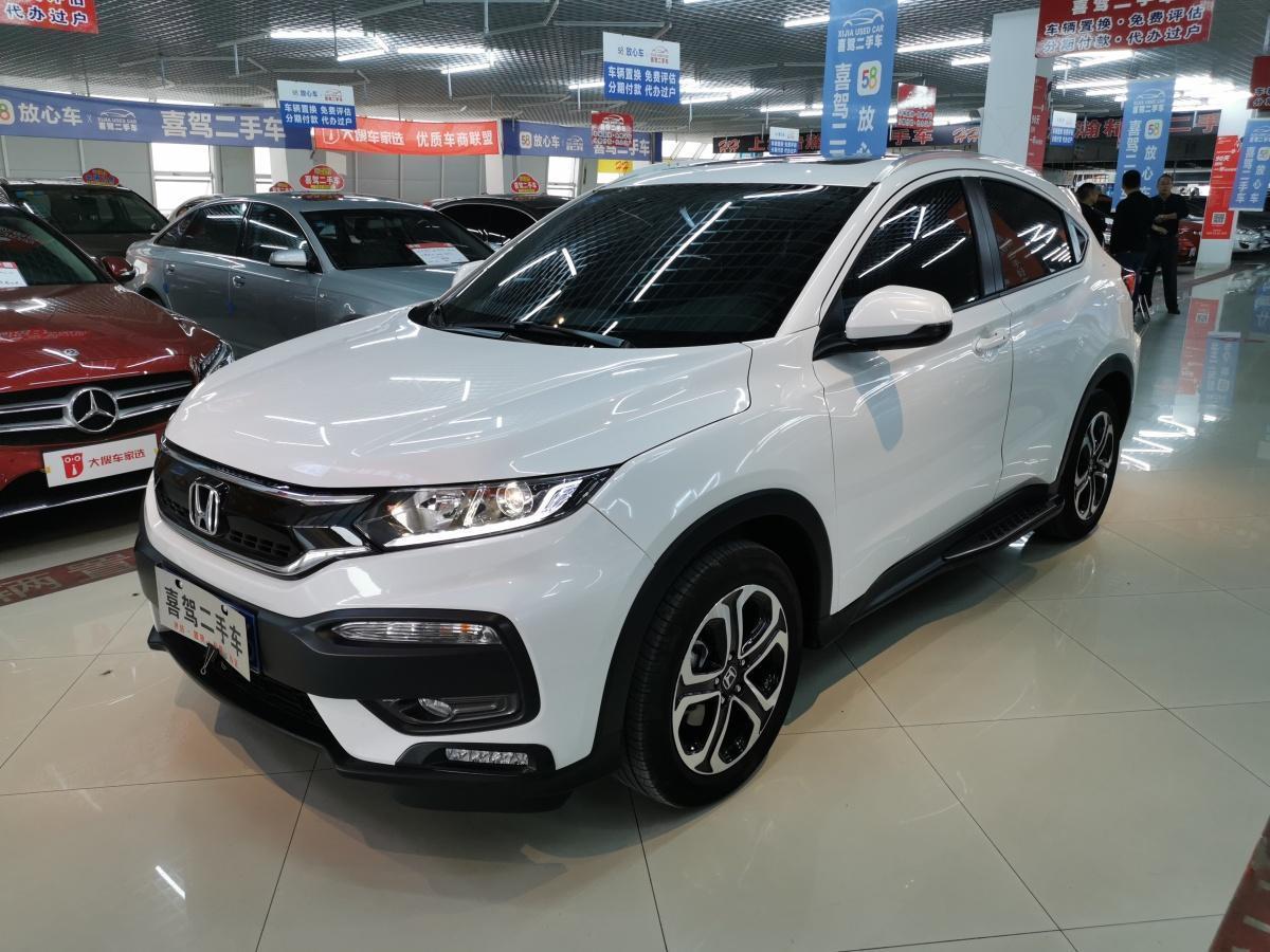 2019年6月_出售二手车本田 XR-V  2017款 1.8L VTi CVT豪华版哪里有卖_价格多少15.28万