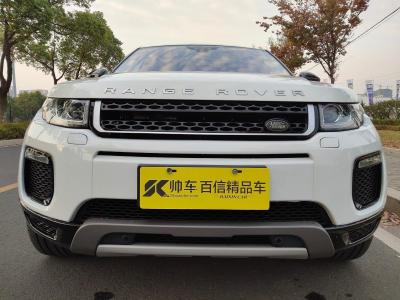 2019年7月 路虎 揽胜极光 240PS SE DYNAMIC 智锐版图片