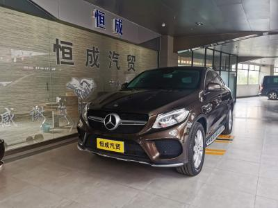 奔馳 奔馳GLE  2015款 GLE 320 4MATIC