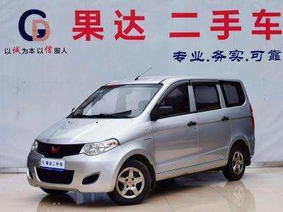 五菱 五菱宏光 1.5L S 基本型国V图片