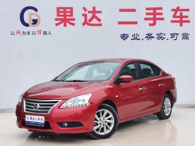 2012年1月 日产 轩逸 1.6XL CVT豪华版图片