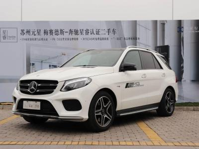 奔馳 奔馳GLE AMG  2017款 AMG GLE 43 4MATIC圖片