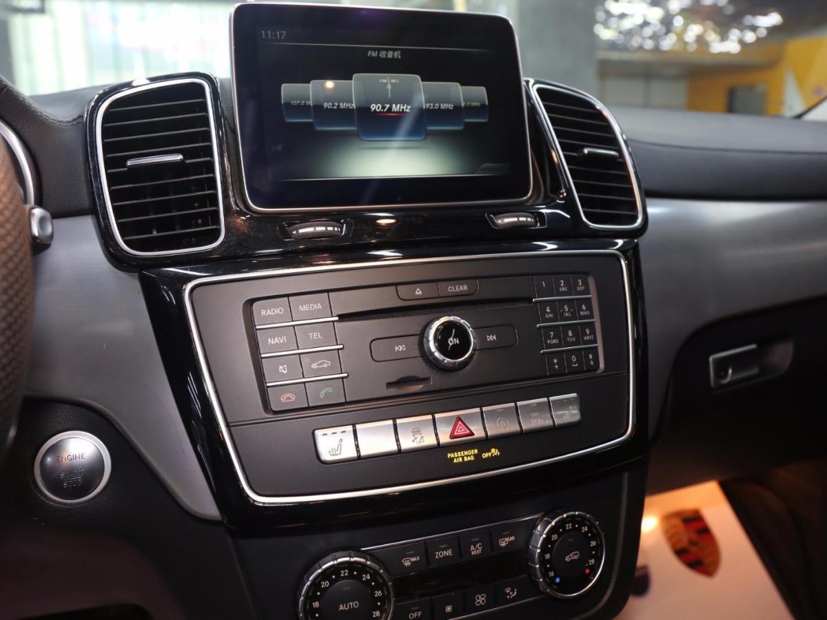 奔驰 奔驰GLE  2015款 GLE 320 4MATIC 轿跑SUV图片