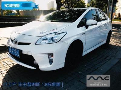 豐田 普銳斯  2012款 1.8L CVT標準版圖片