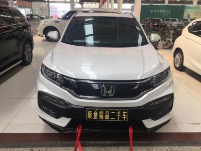 2017年6月 本田 XR-V 1.8L VTi CVT豪华版图片
