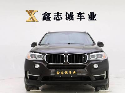 寶馬 寶馬X5  2014款 xDrive35i 豪華型圖片