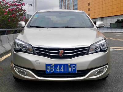 榮威 350  2012款 350D 1.5L 訊豪版