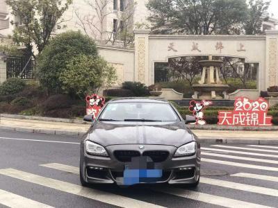2013年6月 宝马 宝马6系  改款 640i Gran Coupe图片