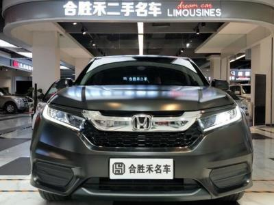 本田 冠道  2017款 240TURBO 兩驅精英版