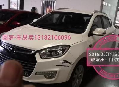 江淮 瑞风  2015款 S5 1.5T DCT豪华型图片