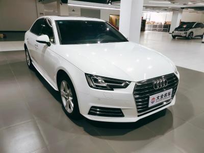 奥迪 奥迪A4L  2017款 Plus 40 TFSI 进取型