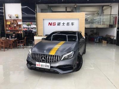 奔馳 奔馳A級AMG  2017款 改款 AMG A 45 4MATIC