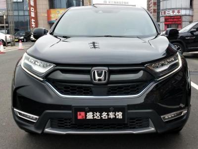 2019年6月 本田 CR-V  锐・混动 2.0L 两驱净驰版 国V图片