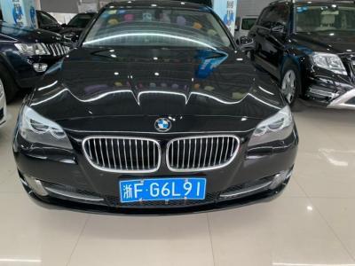 2012年9月 宝马 宝马5系  520Li 典雅型图片
