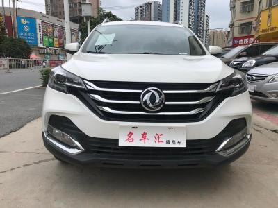 東風風神 AX7  2018款 經典 1.6T 自動豪華型