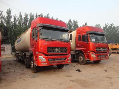 低价出售单机散装水泥运输车可分期图片